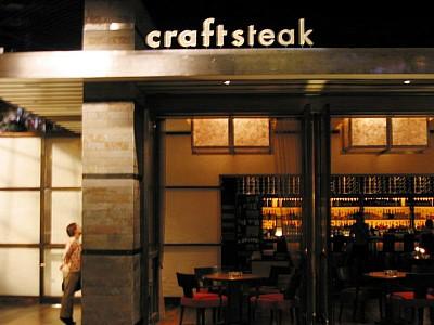Craftsteak mgm for Craft steakhouse las vegas